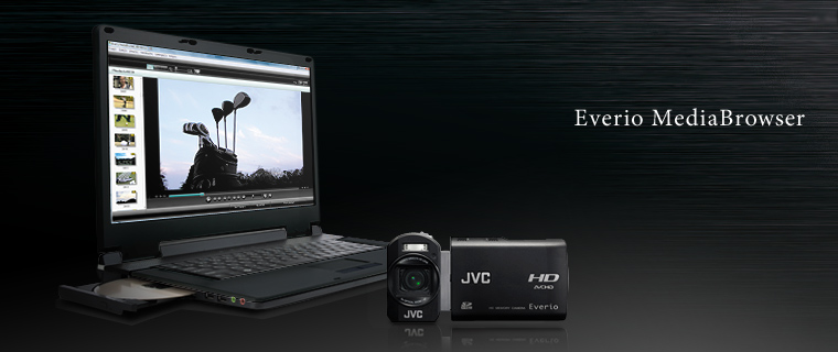 JVC | Everio X - Bundled PC Software